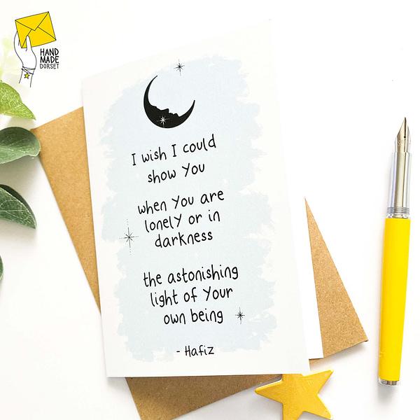 Kindness card, spiritual hafiz quote card